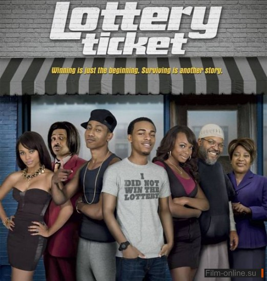 Лотерейный билет / Lottery Ticket (2010)