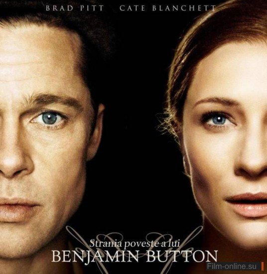 ���������� ������� ���������� ������� / The Curious Case of Benjamin Button (2008)