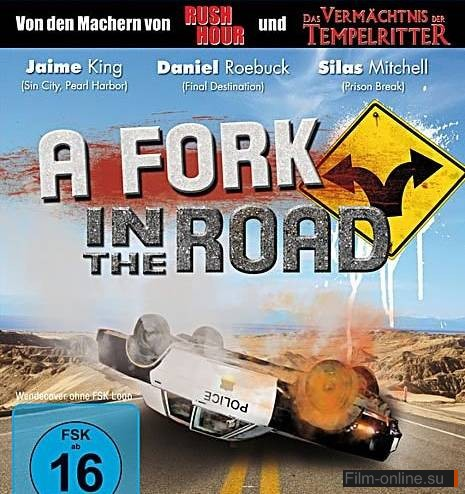 Развилка на дороге / A Fork in the Road (2010)
