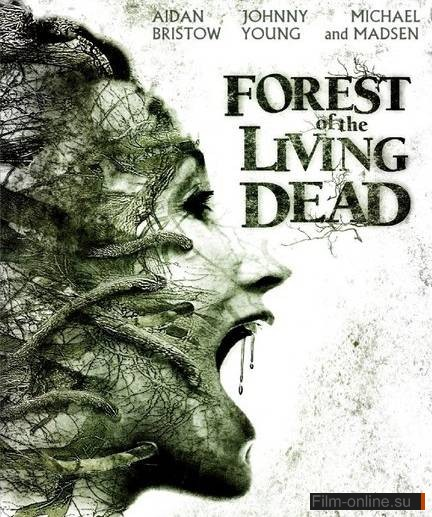 В лесу / The Forest (2011)