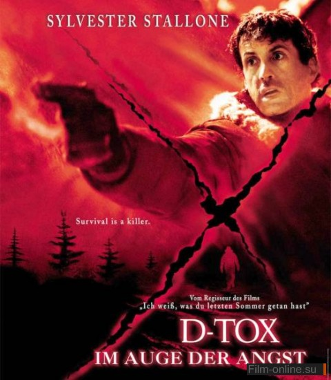 ������������ / D-Tox (2002)