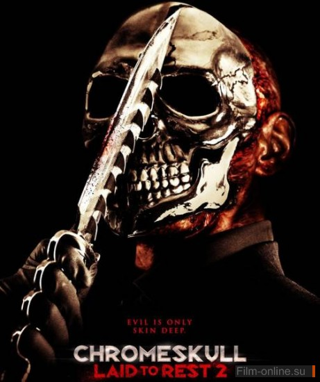 Похороненная 2 / ChromeSkull: Laid to Rest 2 (2011)