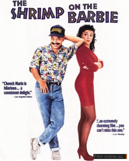 ����� �� ����������� / The Shrimp on the Barbie (1990)