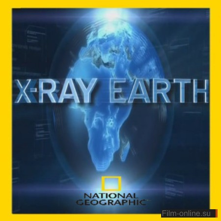 National Geographic: Живая Земля / X-Ray Earth (2010)
