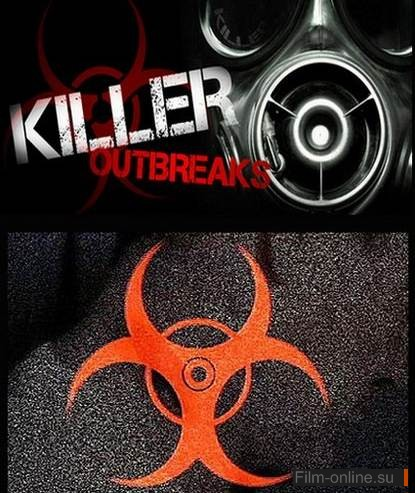 Discovery: ������������ �������� / Killer outbreaks (2011)