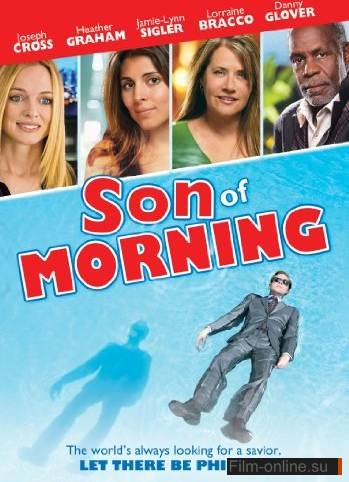 Сын утра / Son of Morning (2011)