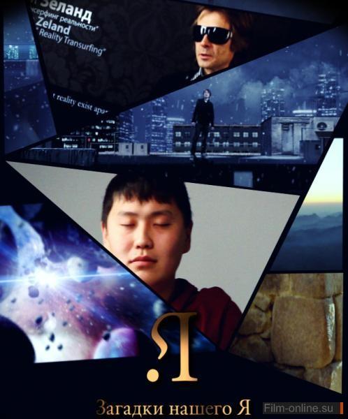 Смотреть онлайн фильм сваты 4 6 серия смотреть