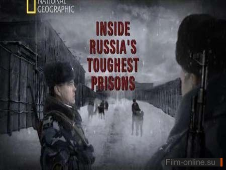 National Geographic. Взгляд изнутри: Самая страшная тюрьма России / Inside. Russia`s Toughest Prisons (2011)
