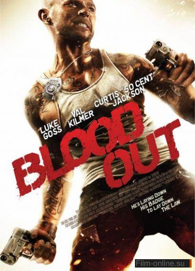 �������� / Blood Out (2011)