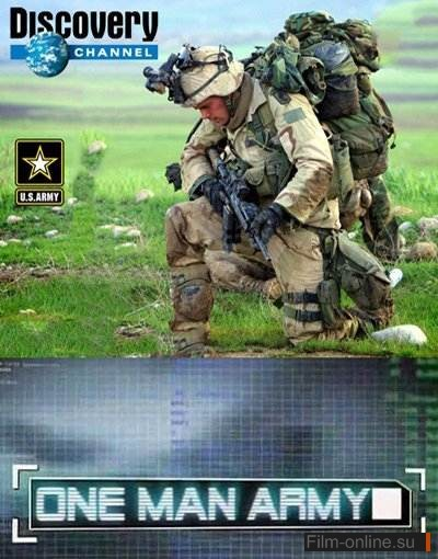 Discovery: ���� � ���� ���� / One man army (2011)
