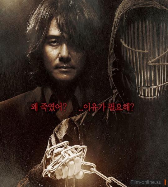 Смотреть фильм Трансформеры: Последний рыцарь на андроид