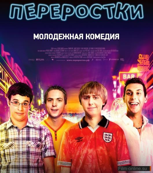 Шпион смотреть фильм 2012 года смотреть