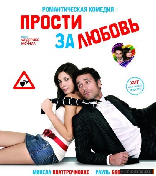 Смотреть онлайн фильм морпехи 1 2 3