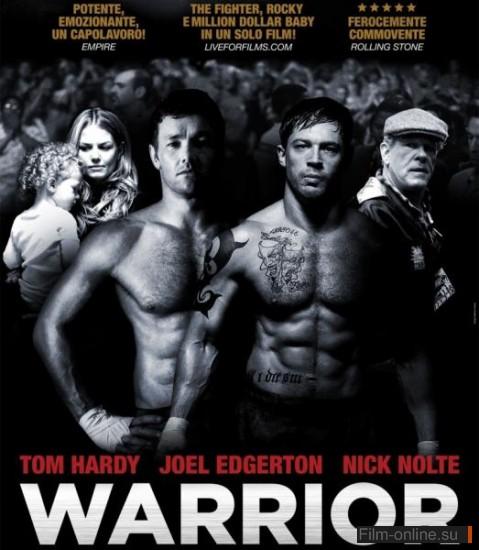 ���� / Warrior (2011)