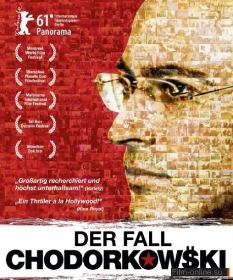 ������������ / Khodorkovsky (2011)