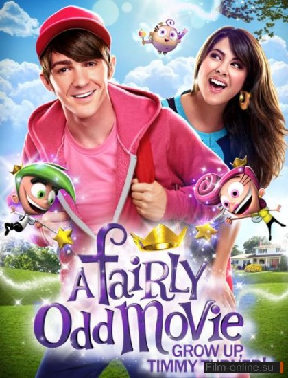 Волшебные родители / A Fairly Odd Movie: Grow Up, Timmy Turner! (2011)