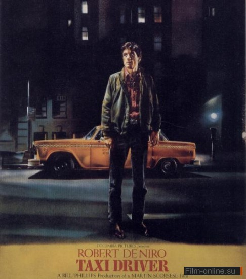 ������� / Taxi Driver (1976)
