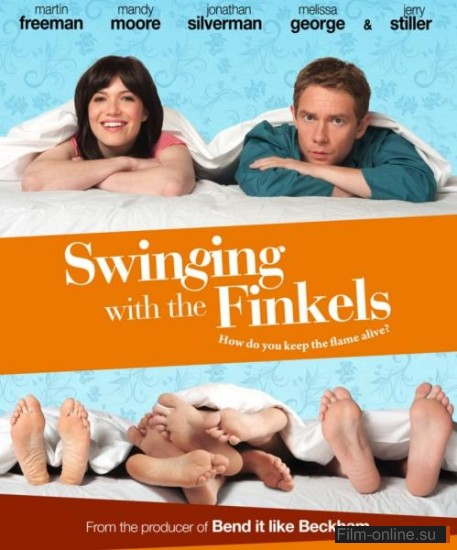 Секс по обмену / Swinging with the Finkels (2011)