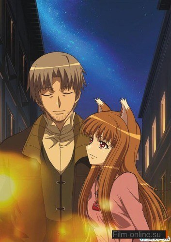 ������� � �������� 2 / Spice and Wolf II (2 �����) (2009)