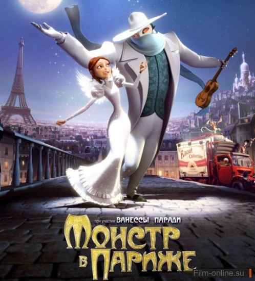 Монстр в Париже / Un monstre a Paris (2011)