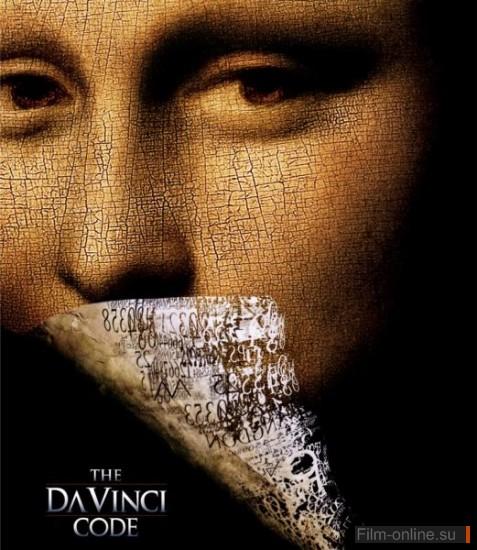 ��� �� ����� / The Da Vinci Code (2006)