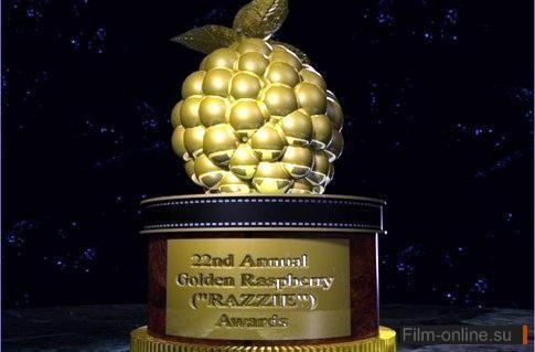 ������� ������ / Razzie Award