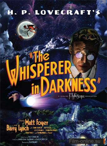 �������� �� ���� / The Whisperer in Darkness (2011)