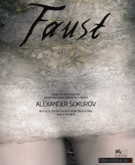 ����� / Faust (2011)