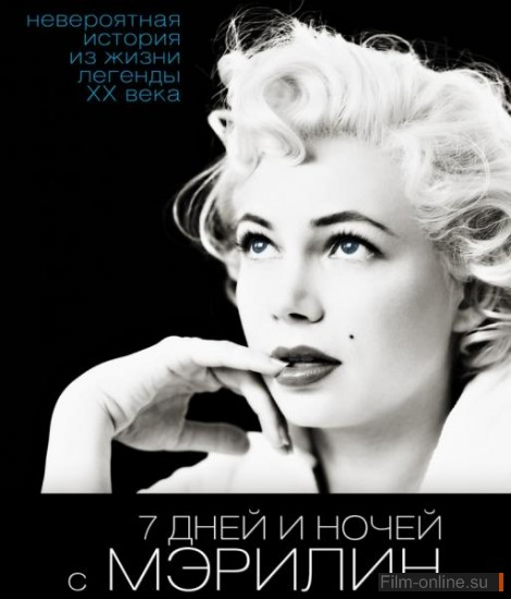 7 ���� � ����� � ������� / My Week with Marilyn (2011)