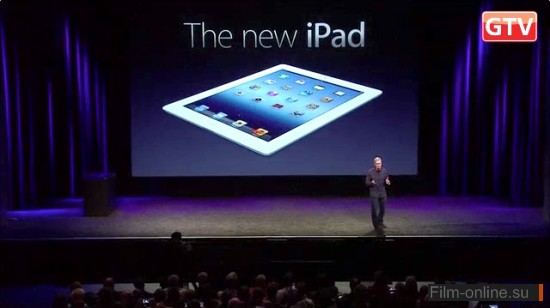 Презентация Apple — The new iPad (7 марта 2012 года)