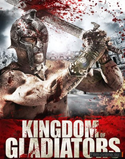 Боги арены / Kingdom of Gladiators (2011)