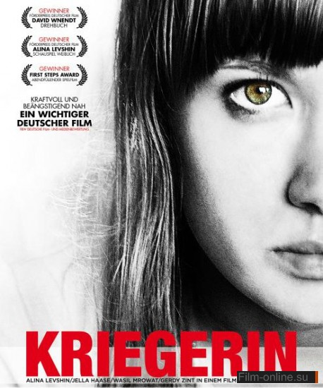 Воительница / Kriegerin (Combat Girls) (2011)