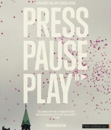 Press Pause Play (2012)