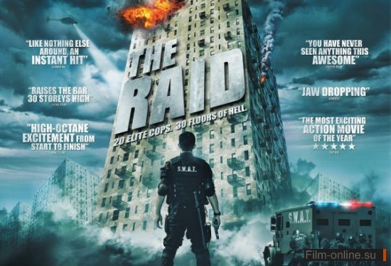 ���� / The Raid: Redemption / Serbuan maut (2011)