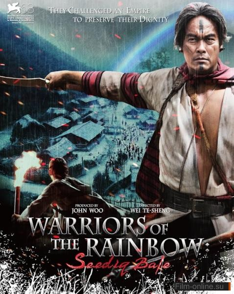 rriors of the rainbow partea 2 gratis - Filme Online