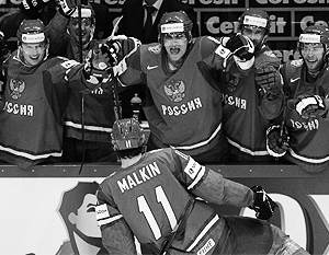 «Смотреть Хоккей Чемпионат Мира 2016 Онлайн Россия» — 2006
