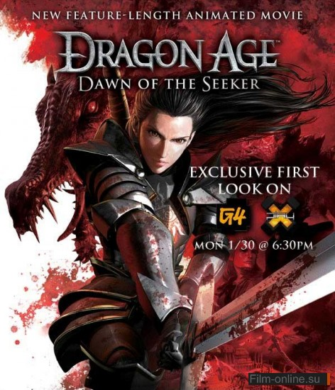 ����� �������: �������� ������������ / Dragon Age: Dawn of the Seeker (2012)