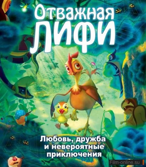 Сериал Однажды в Одессе  Жизнь Мишки Япончика онлайн