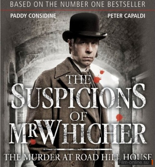 ���������� ������� ������� / The Suspicions of Mr Whicher (2011)