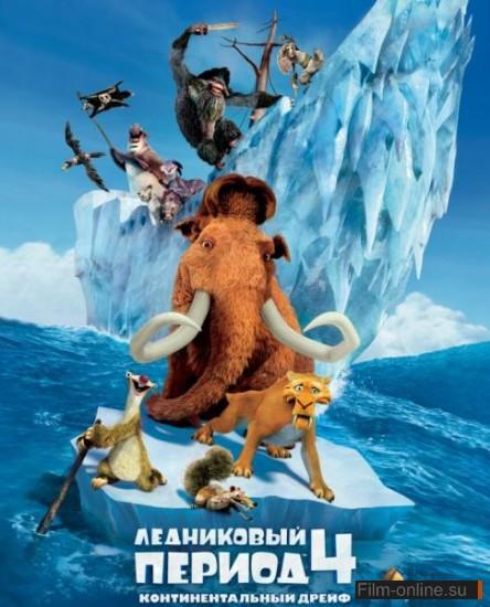 смотреть лучший фильмы 2012: