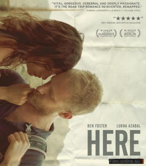 ��������� ����� / Here (2011)