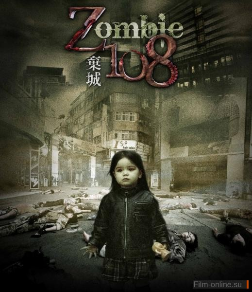 Ужасы фильмы смотреть онлайн или скачать бесплатно в