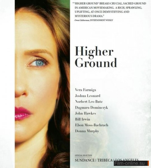 ���� � ����� / Higher Ground (2011)