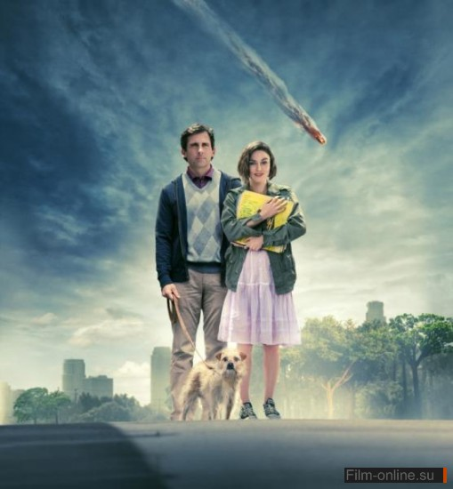 ��� ����� �� ����� ����� / Seeking a Friend for the End of the World (2012)