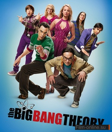 ������ �������� ������ / The Big Bang Theory (6 �����) (2012)