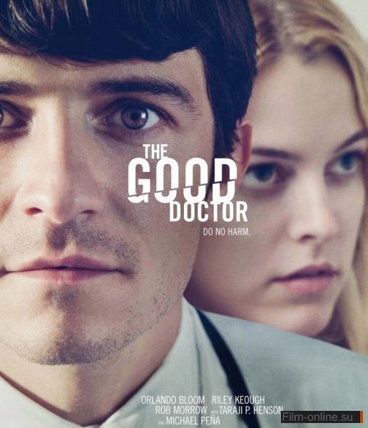 Смотреть фильм третий лишний 2012 онлайн в хорошем 720