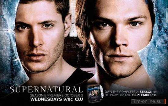 ������������������ / Supernatural (8 �����) (2012)