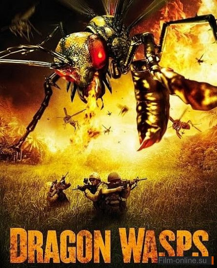 Драконовые осы / Dragon Wasps (2012)