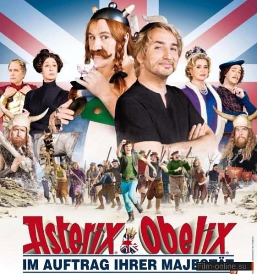 �������� � ������� � �������� / Ast�rix et Ob�lix: Au Service de Sa Majest� (2012)