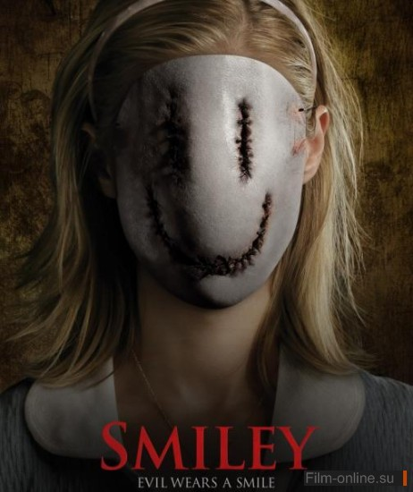 ������ / Smiley (2012)